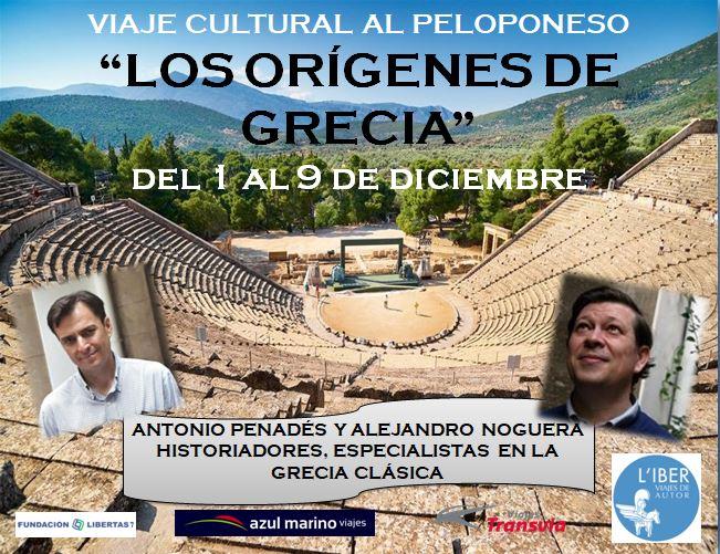 Los orígenes de Grecia