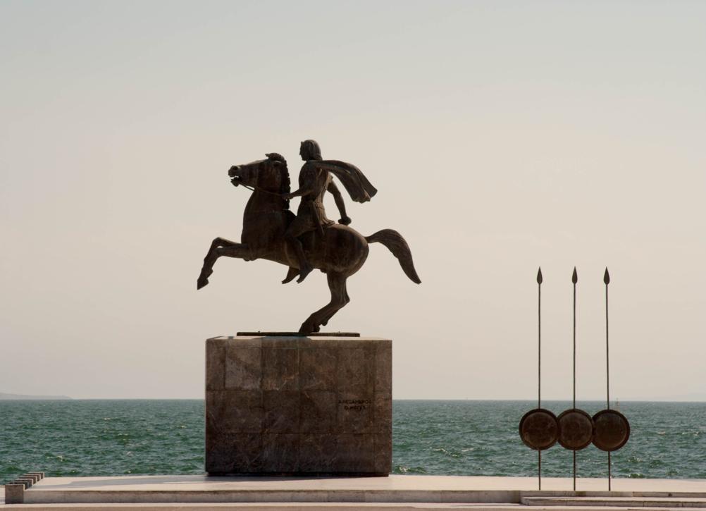 VIAJE CULTURAL AL NORTE DE GRECIA MACEDONIA