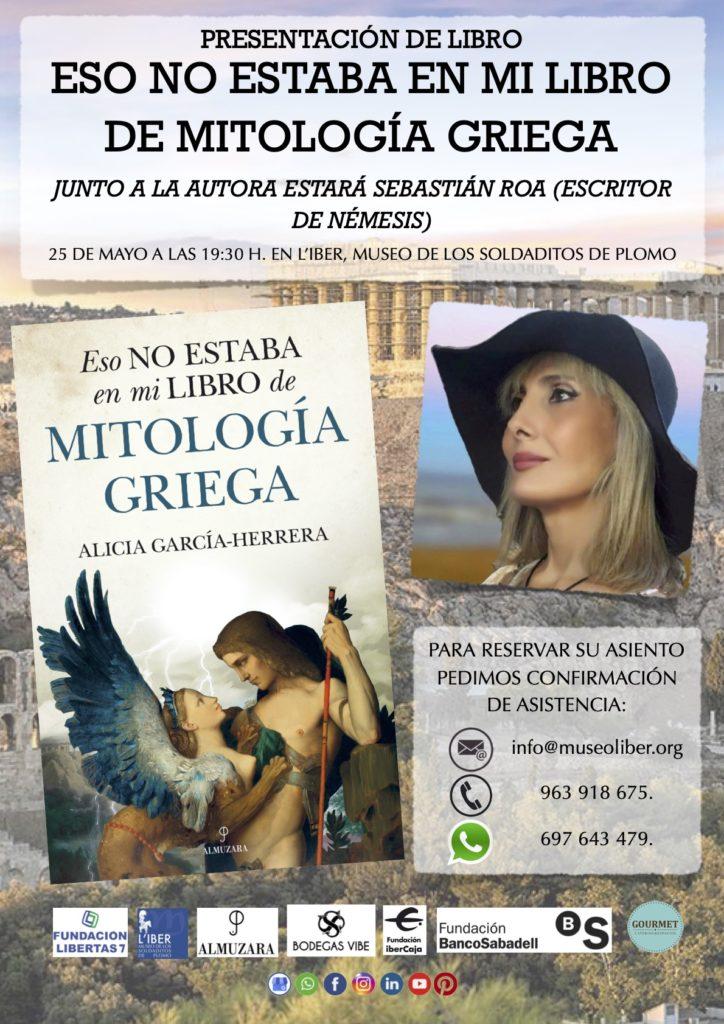"""Presentación del libro """"Eso no estaba en mi libro de mitología griega"""" Alicia García Herrera"""